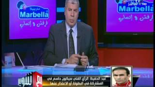 سيد عبد الحفيظ: دوري المجموعتين خطوة للوراء