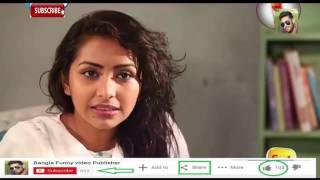 কদুর তেল আছে -Bangla Funny Video
