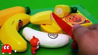 アンパンマン アニメ❤おもちゃ バナナでおままごとキッチン Surprise Eggs Toy Kids トイキッズ animation anpanman