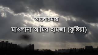about dr.zakir naik by amir hamza