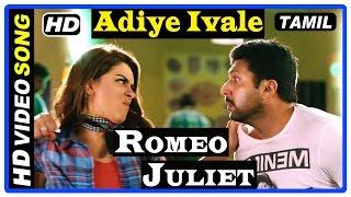 Romeo Juliet Tamil Movie | Songs | Adiye Ivale Song | Jayam Ravi | Hansika | D Imman