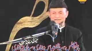 Allama Hafiz Tassaduq Hussain Majlis 16 Muharram 2015 Kot Abdul Malik Shekhupura