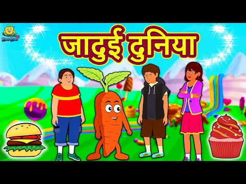 Xxx Mp4 जादुई दुनिया Hindi Kahaniya For Kids Stories For Kids Moral Stories Koo Koo TV Hindi 3gp Sex
