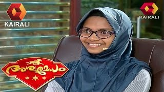 Aswamedham അശ്വമേധം @Seashore Residency (Kodungallur) | 3rd July 2018 | Full Episode