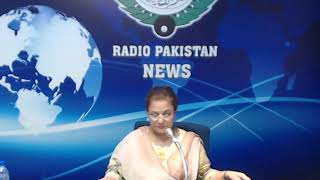 Radio Pakistan News Bulletin 1PM  (20-09-2018)