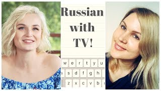 Learn Russian with TV! Polina Gagarina interview Part 2