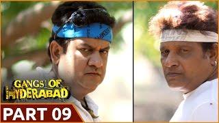Hyderabadi Movies || Gangs Of Hyderabad Movie Part 09/11 || Gullu Dada, Ismail Bhai, Farukh Khan