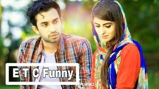 Bangla Funny Natok - Colors of Love - কালারস অফ লাভ - Jovan - Nadai