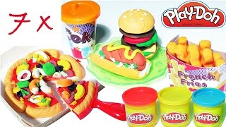 Play-Doh Burger Pizza Hamburger Playdough Kitchen Cooking Games Kids Cool Toys
