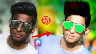 Get Handsome look on picsart || Straight Hair || clear Pimples || Picsart editing tutorial