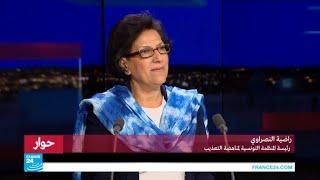 راضية نصراوي: الحكومة التونسية تخشى رد فعل الشعب إن تم اغتيال حمة الهمامي