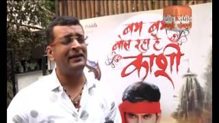 Music Director Rajnish Mishra ka Gana ! Bam Bam Bol Raha Hai Kashi ! Mein