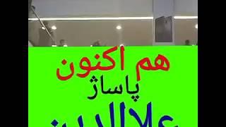 """Iran protests ✊ tehran """"bazar"""" protests ✊ 24/6/18"""