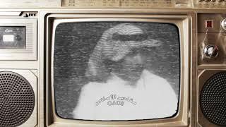 مشهد  تلفزيوني قديم   : الفنان عبد الله السدحان في دور المبتعث مع الفنان الكبير : محمد العلي