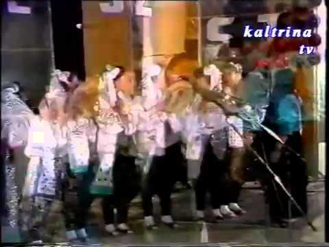 Veleshta Ansambli Shpresa Martesa Veleshtare 1992