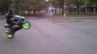 my fail on aerox)