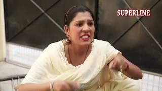 ऊत लुगाई !!  Haryanvi Comedy Episode !! Superline Video
