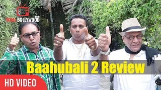 Lalu, Vijay And Bobby Review On Bahubali 2 | Prabhas, S.S Rajamouli