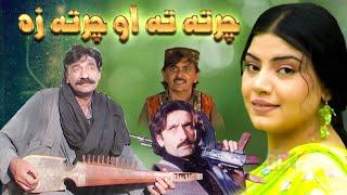 Pashto new drama 2018   Charta Ta Ao Charta Za   Ghazal Gul   Tariq Jamal   Pashto film drama