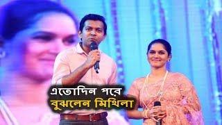 এতদিন পরে কি ভুল বুঝতে পারলেন মিথিলা? । Tahasan Mithila after 8 months of divorce