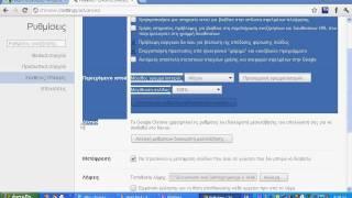 how to speed up google chrome x10/ pws na kanete to chrome 10 fores poio grigoro