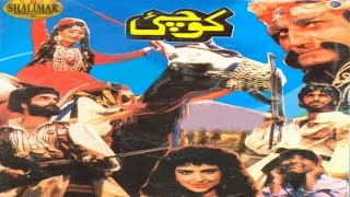 Jameel Babar, Khurshid Jahan - Kochai - Pashto Movie