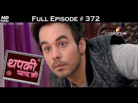 Thapki Pyar Ki - 7th July 2016 - थपकी प्यार की - Full Episode HD