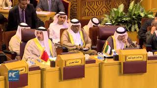 Debate at Arab League meeting over Qatar