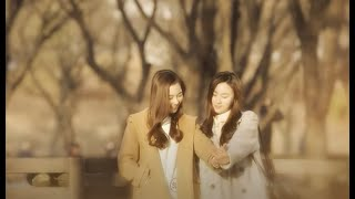 [MV] Eunbin x Suyeon - White Love Story -  [Seonam Girls High School Investigators]