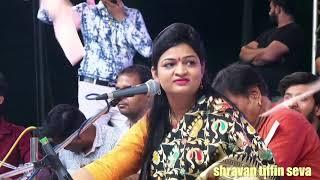 Patel Vatt Che Tamaro...ગરવી રે ગુજરાત મા  Alpa Patel - Shravan Tiffin Seva Dsyro