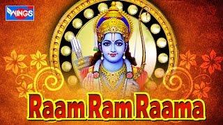 Ram Ram Rama Ati Madhur Ram Naama - Ram Bhajan By Shailendra Bhartti
