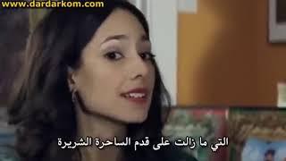 فلم ساحرات اوز الجزء1