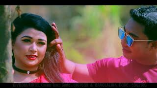 Tumi Acho Bole | Moshiur Bappy | Bangla New Song | Eid Exclusive 2017 | B Entertainment