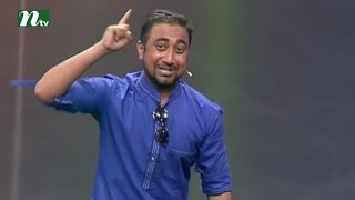 Watch Moharaj Emon (মহারাজ ইমন) on Ha Show হা শো l Season 04, Episode 12 - 2016