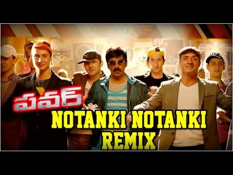 Notanki Notanki Song Remix - Power Movie Songs - Ravi Teja, Hansika, Regina Cassandra
