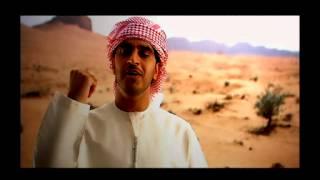 هزاع الرئيسي - بنت العرب (فيديو كليب) | 2013