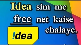 Free internet 3g idea sim 2017 latest trick...