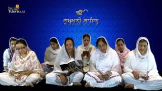Sukhmani Sahib | ਪਾਠ ਸ੍ਰੀ ਸੁਖਮਨੀ ਸਾਹਿਬ ।
