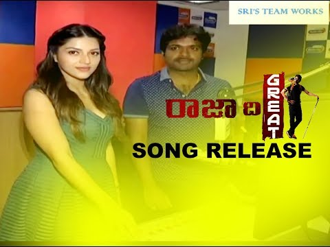 Xxx Mp4 Raja The Great Audio Release Movie Team At Radio Mirchi Ravi Teja Anil Ravipudi Mehrene 3gp Sex