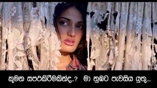 Main Hoon Hero Tera  ►  Armaan Malik Version 1080p Full HD Video Song with Sinhala Translation..