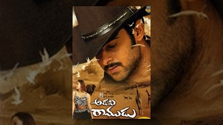 Adavi Ramudu | Telugu Full Movie | NTR, Jayaprada, Jayasudha