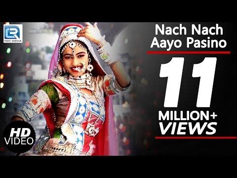 Nach Nach Aayo Pasino FEMALE Version | DJ Hit Marwadi Song | Video Song | Rajasthani DJ Songs 2016