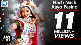 Nach Nach Aayo Pasino FEMALE Version | DJ Hit  MARWADI GHOOMAR DANCE  | Rajasthani DJ Songs 2017