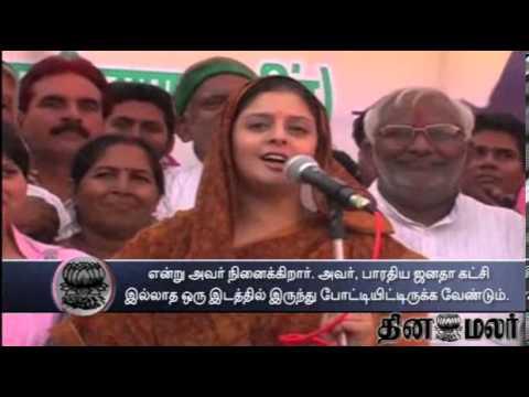 Actress-turned Congress leader Nagma attacks Narendra Modi - Dinamalar March 23rd 2014 News
