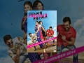 New Punjabi Movie 2017 - Proper Patola - New Punjabi Film 2016    Popular Punjabi Movies 2016