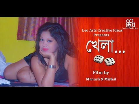 Xxx Mp4 KHELA 2019 BENGALI BOLD SHORT FILM FILM BY MANASH Amp MISHAL 3gp Sex