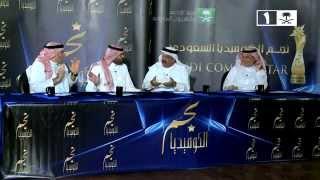 برنامج نجم الكوميديا السعودي الحلقة الأولى - مرحلة التصفيات