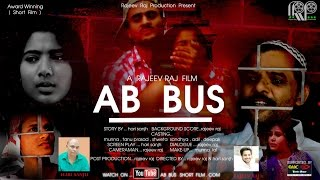 Award Winning Short Film - AB BUS (2016) || Woman Empowerment