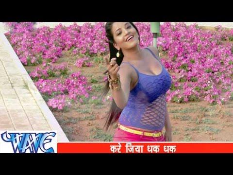 Xxx Mp4 करे जिया धक धक Kare Jiya Dhak Dhak Pawan Singh Bhojpuri Hit Songs 2015 Deah Pardesh 3gp Sex