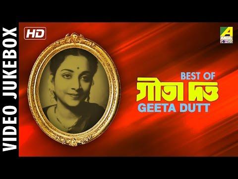 Best of Geeta Dutt   Bengali Movie Video Songs   Video Jukebox   Geeta Dutt Songs